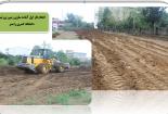پیگیری و انجام فاز اول آماده سازی زمین ورزشی دانشگاه کسری رامسر