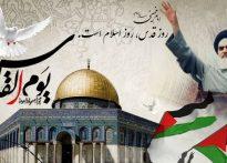 «روز جهانی قدس، روز فریاد و مقاومت امت اسلامی در مقابل سیاستهای تفرقهانگیز است.»